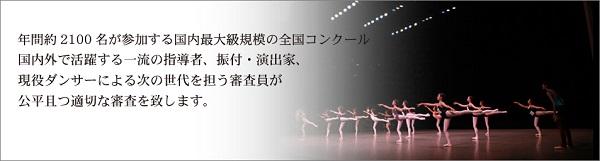 f:id:balletsearch:20160804224102j:plain