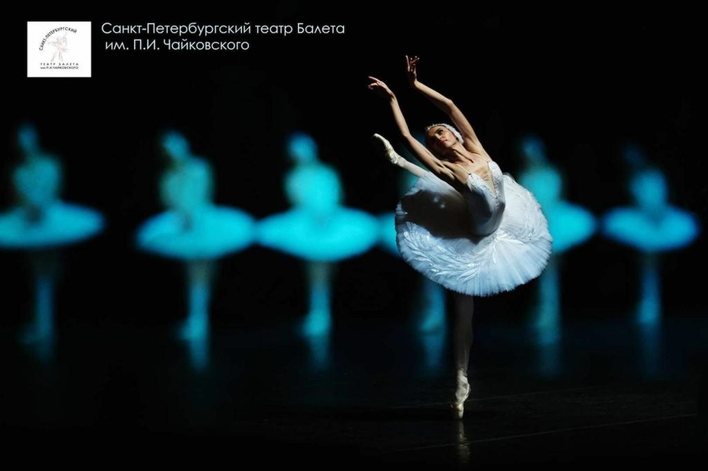 f:id:balletsearch:20160811193111j:plain