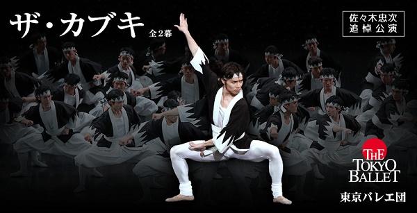 f:id:balletsearch:20160907222924j:plain