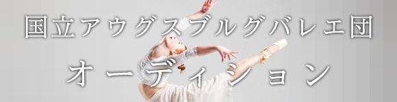 f:id:balletsearch:20161111214806j:plain