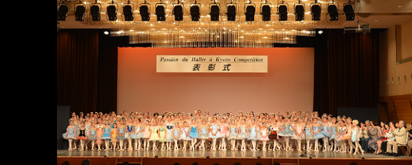 f:id:balletsearch:20161128164239p:plain