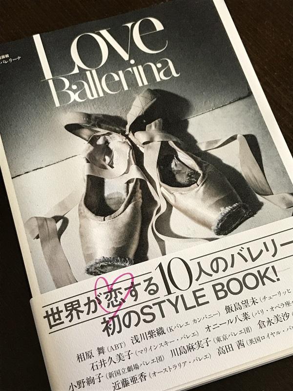 f:id:balletsearch:20161217133908j:plain