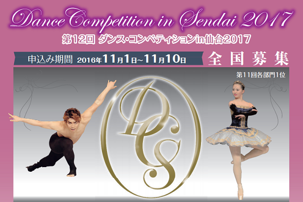 f:id:balletsearch:20170217232738p:plain