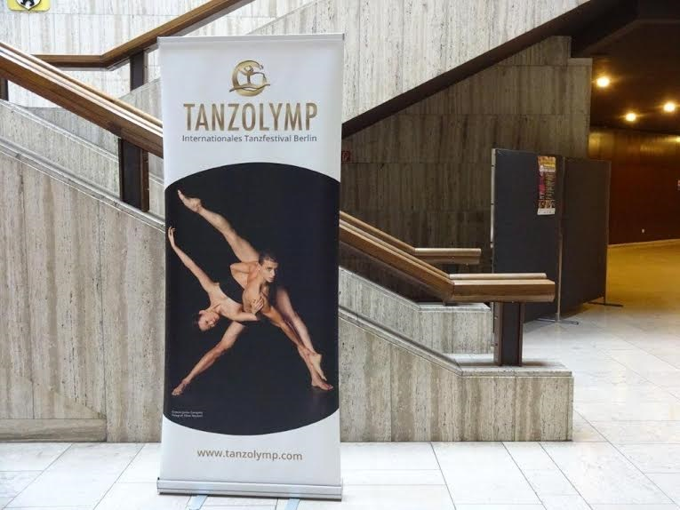 f:id:balletsearch:20170316215407j:plain