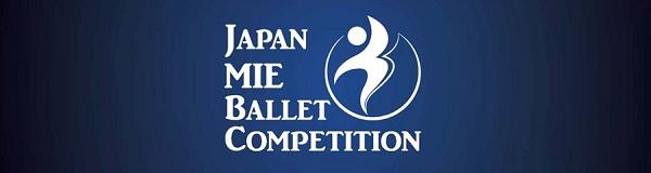 f:id:balletsearch:20170401214732j:plain