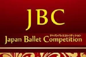 f:id:balletsearch:20170405001751j:plain