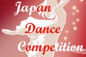 f:id:balletsearch:20170504212130j:plain