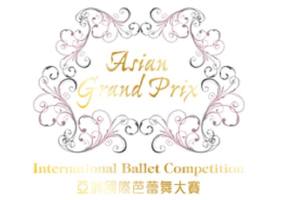 f:id:balletsearch:20170814003359p:plain