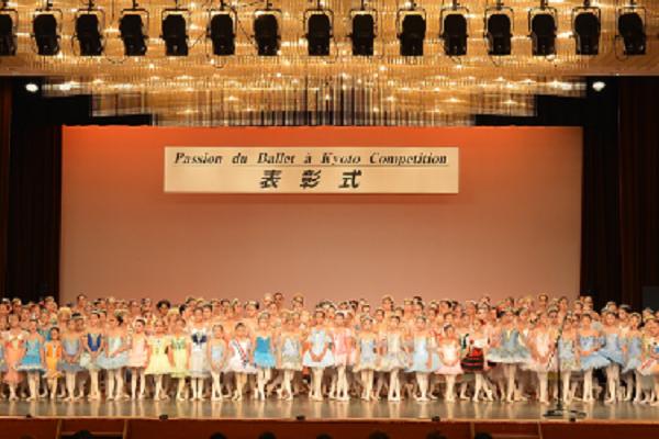 f:id:balletsearch:20170819010054p:plain