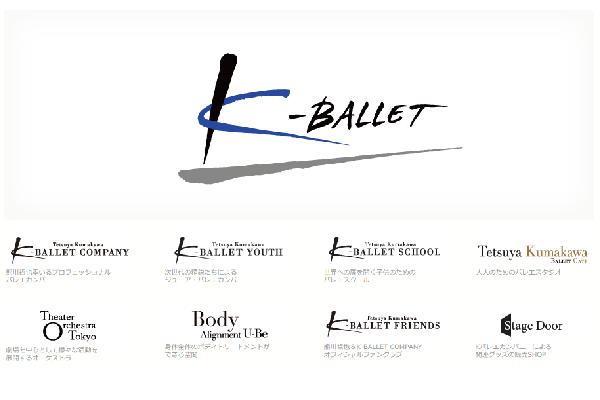 f:id:balletsearch:20170902211810p:plain