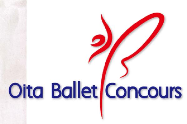 f:id:balletsearch:20170917221532p:plain