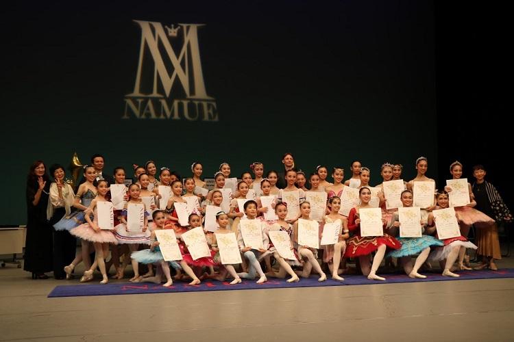 f:id:balletsearch:20171008233754j:plain