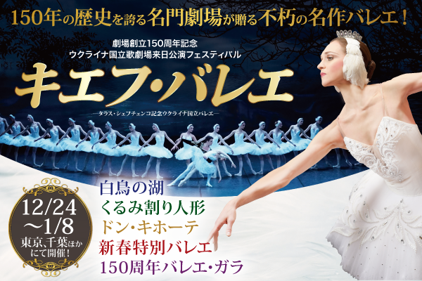 f:id:balletsearch:20171017212018p:plain