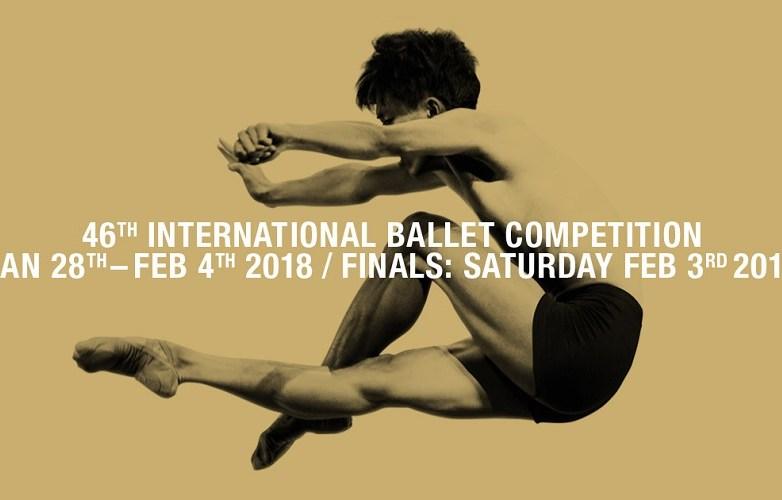 f:id:balletsearch:20171102162533j:plain