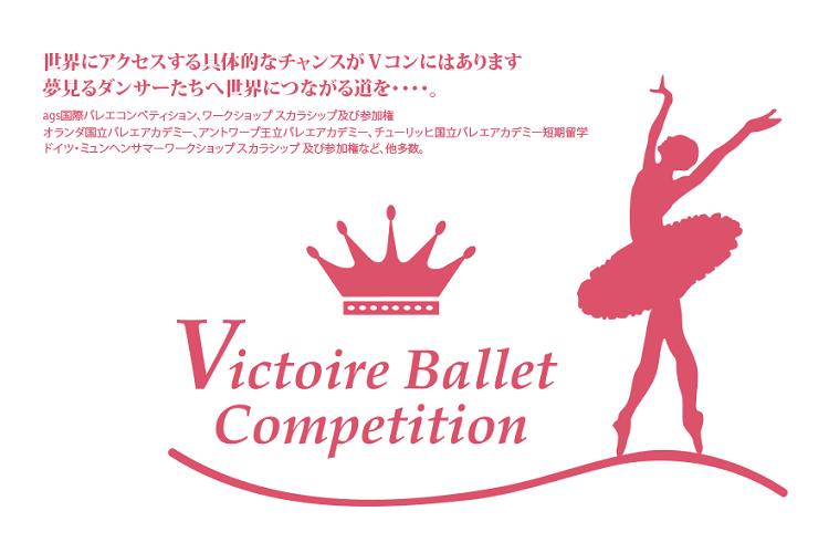 f:id:balletsearch:20180110203327p:plain