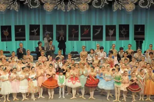 f:id:balletsearch:20180114150230p:plain