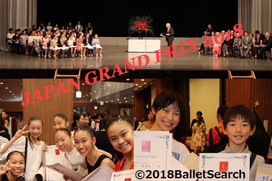 f:id:balletsearch:20180812004126j:plain