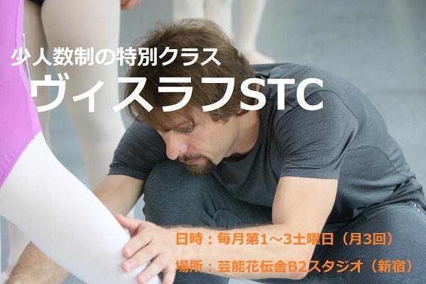 f:id:balletsearch:20180926220958j:plain
