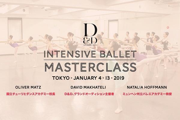 f:id:balletsearch:20181003203339j:plain