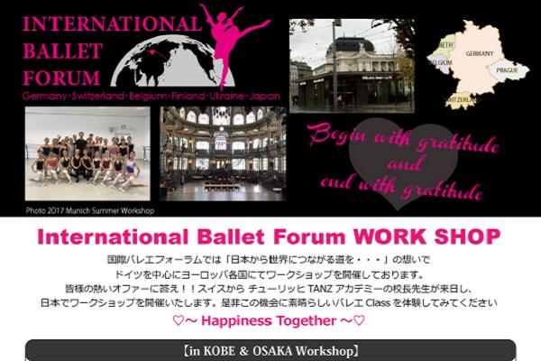 f:id:balletsearch:20181119221407j:plain