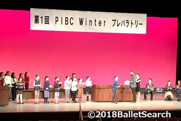 f:id:balletsearch:20181226230815j:plain
