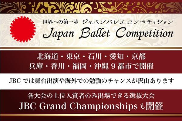 f:id:balletsearch:20190128185550j:plain