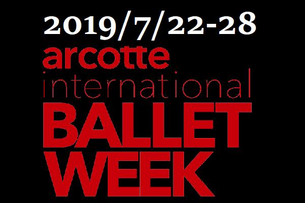 f:id:balletsearch:20190301164825p:plain