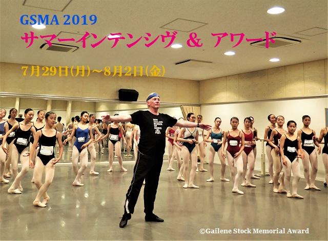 f:id:balletsearch:20190303134054j:plain