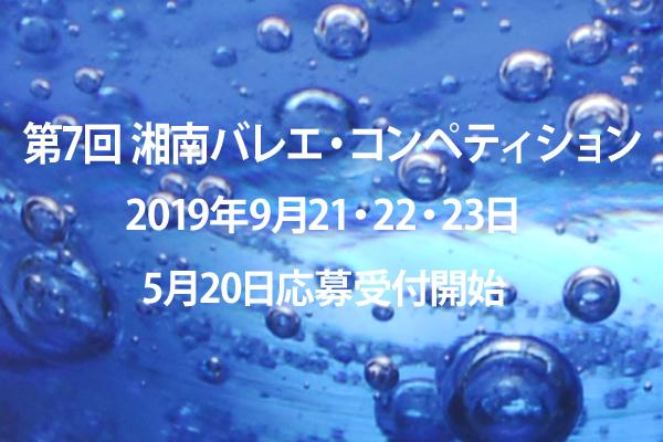 f:id:balletsearch:20190519183744j:plain