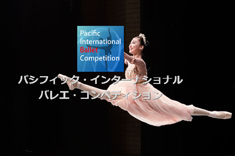 f:id:balletsearch:20190524204749p:plain