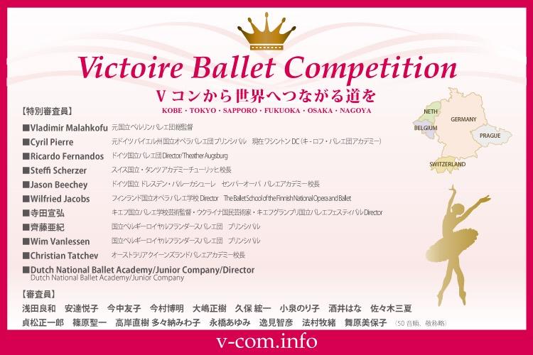 f:id:balletsearch:20190618200132j:plain