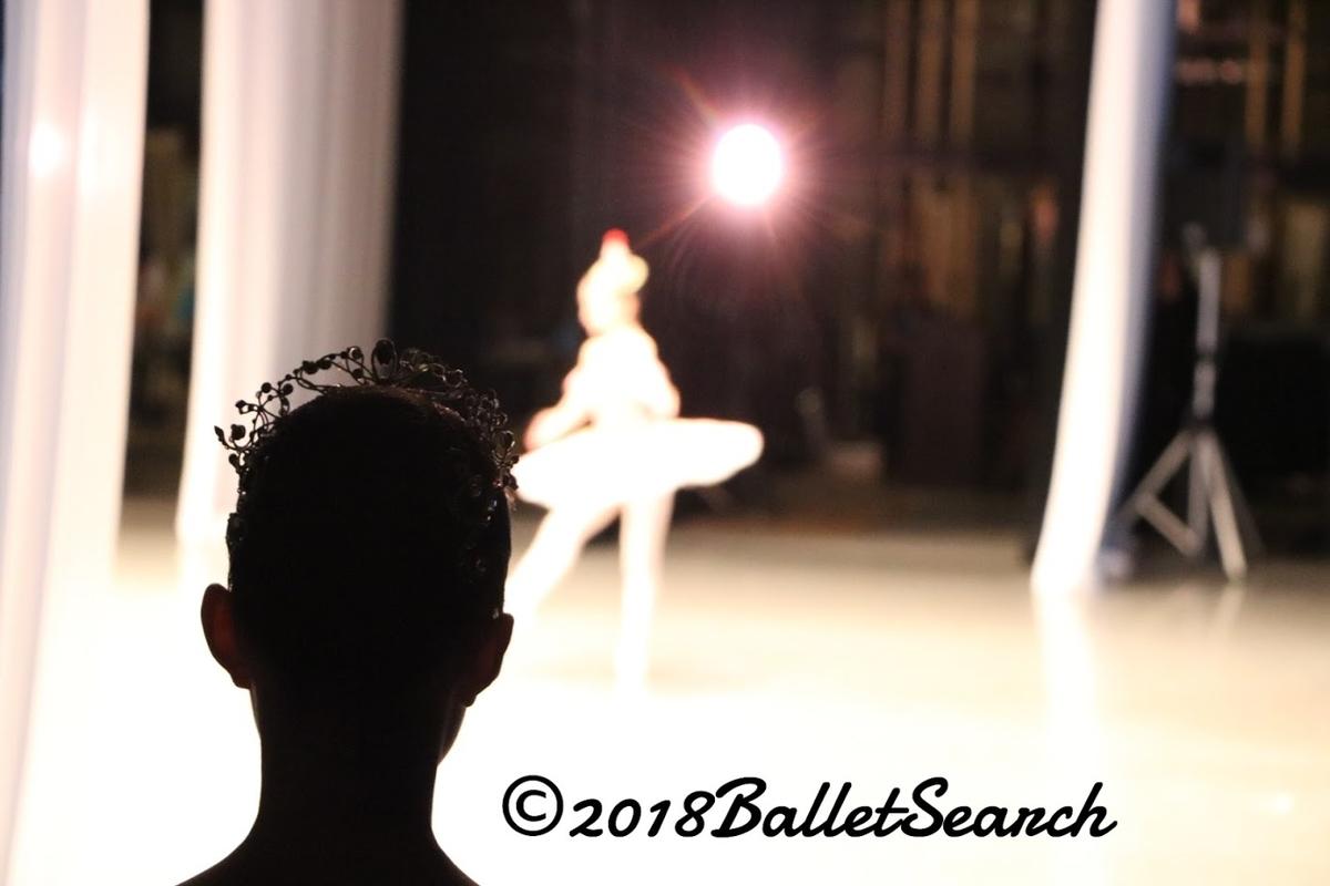 f:id:balletsearch:20190818162211j:plain