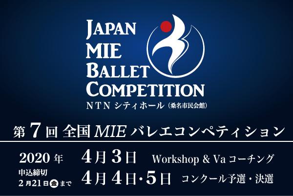 f:id:balletsearch:20191029175547j:plain
