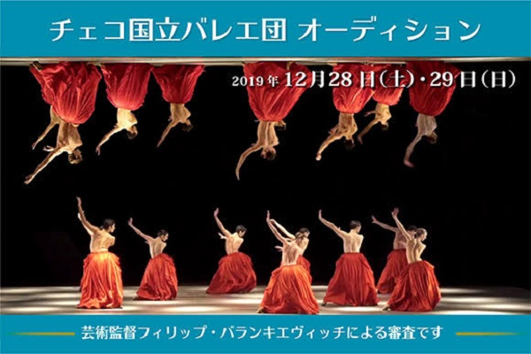 f:id:balletsearch:20191102190050j:plain