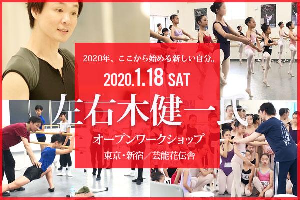 f:id:balletsearch:20191120220042j:plain