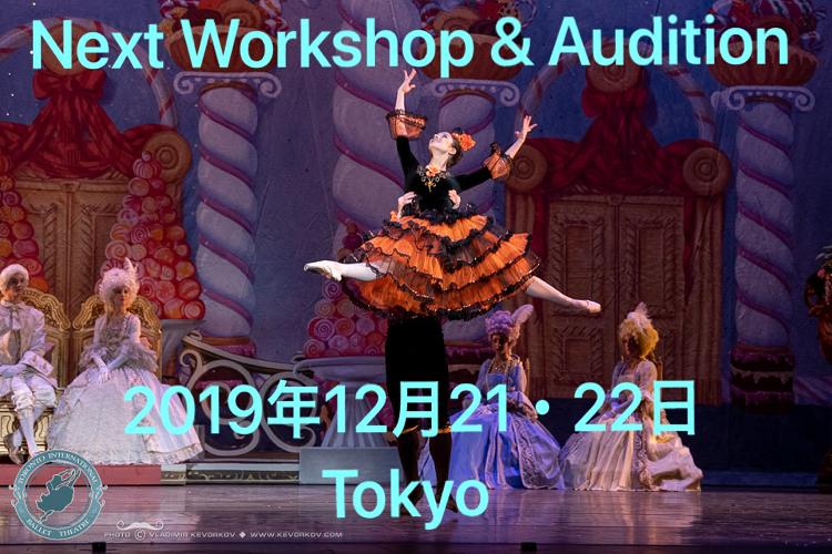 f:id:balletsearch:20191209193905p:plain