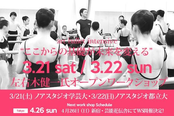 f:id:balletsearch:20200122204103j:plain