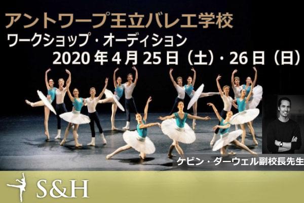 f:id:balletsearch:20200124205525j:plain