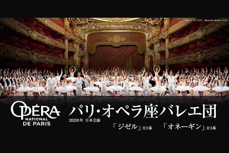 f:id:balletsearch:20200222174013j:plain