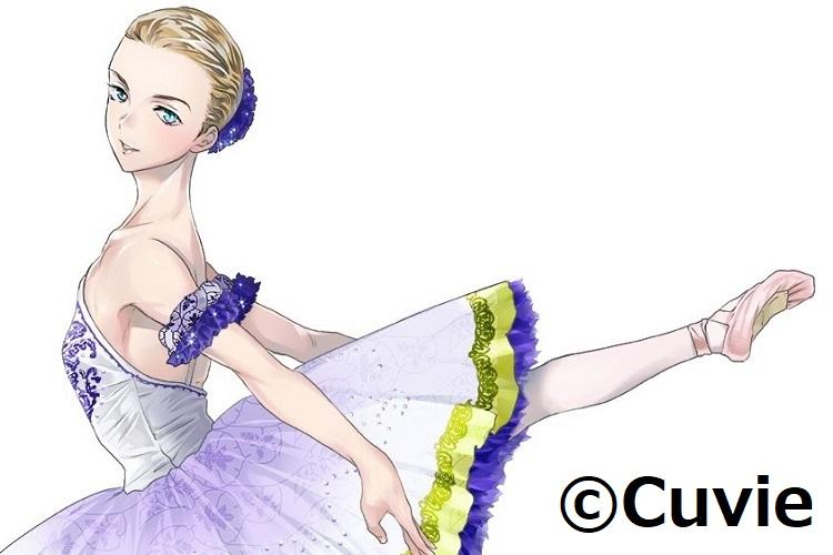 f:id:balletsearch:20200511153247j:plain