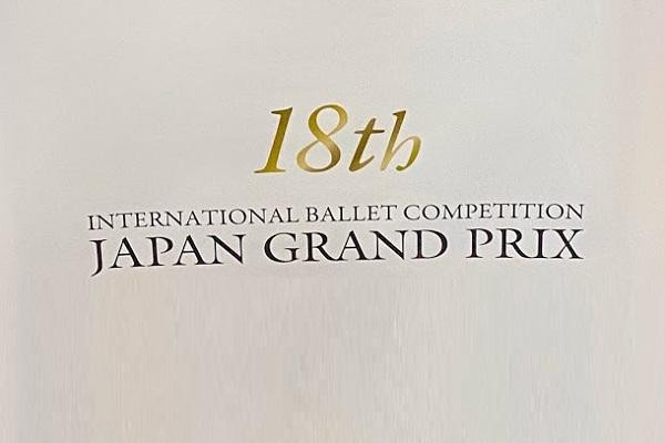 f:id:balletsearch:20200821203041j:plain