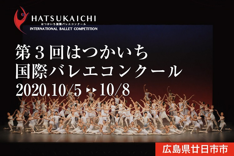 f:id:balletsearch:20201024103925j:plain