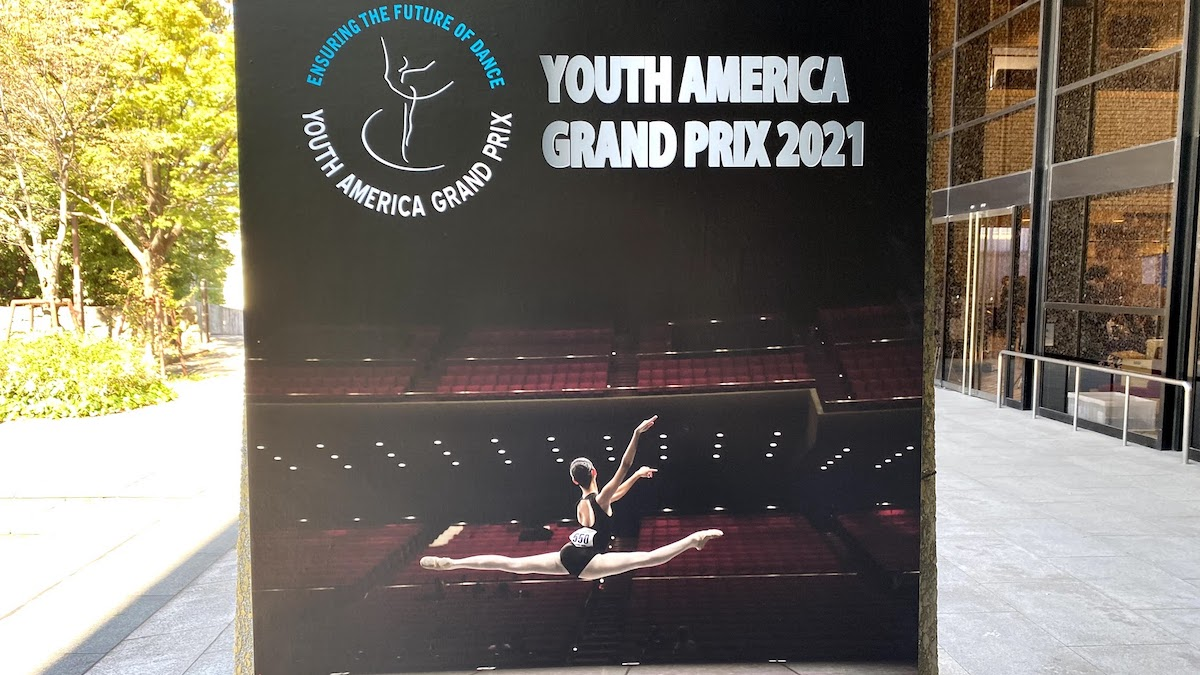f:id:balletsearch:20201101193822j:plain