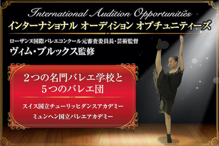 f:id:balletsearch:20201102204249j:plain