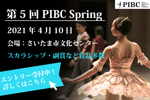 f:id:balletsearch:20201216194031j:plain