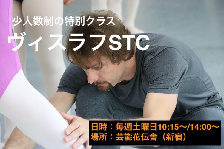 f:id:balletsearch:20210130192228j:plain