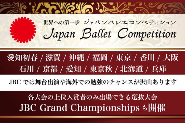 f:id:balletsearch:20210425180250j:plain