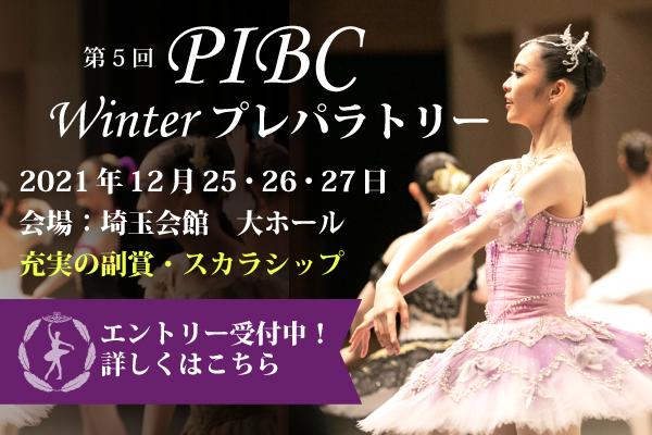 f:id:balletsearch:20210622155315j:plain