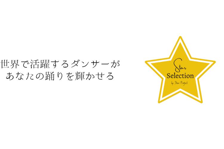 f:id:balletsearch:20210711110907p:plain