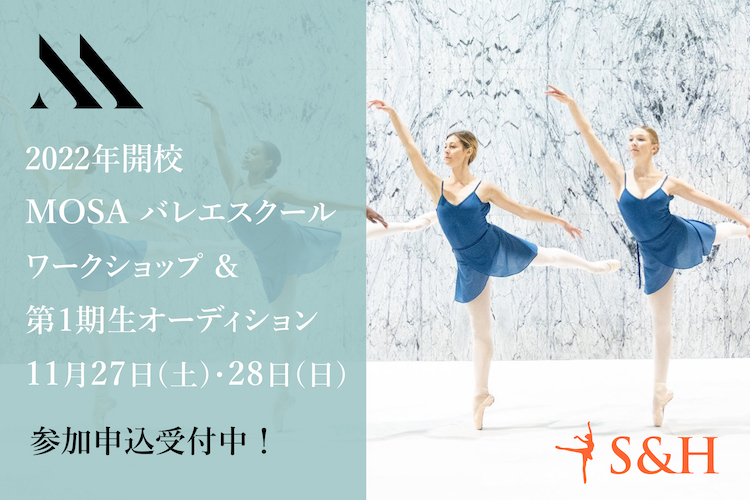 f:id:balletsearch:20210723215048j:plain